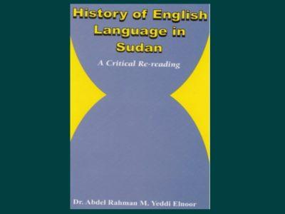 History of English Language in Sudan
