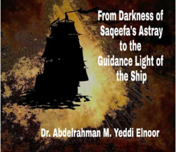 From-Darkness-of-Saqeefas-Astray-to-the-Guidance-Light-of-the-Ship